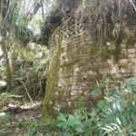 Chachapoyas sites Cataneo et Molinete