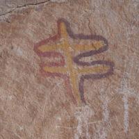 Petite Peinture rupestre de Guadalupe - Bolivie