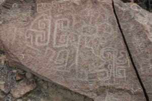 Pétroglyphe de Checta agnomorphe inconnu