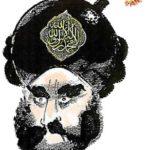 caricature de mahomet en bombe